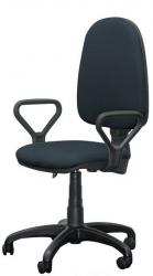 Офисный стул AMF Престиж Люкс 50/АМФ-1 А-28