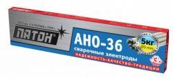 Электроды Патон АНО-36 д.3мм, 5,0кг