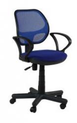 Офисный стул AMF Чат/АМФ-4 Сетка синяя