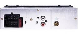 Автомагнитола Sigma CP-60G - Картинка 2