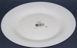 Тарелка обеденная Luminarc Olax L1354 25см