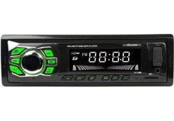 Автомагнитола SIGMA CP-200G BT Green (СP-200G BT)
