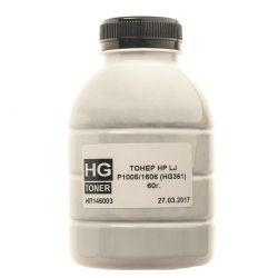 Тонер HG HP LJ P1005/1505/M1120/M1522, Canon LBP-3010/3100/3250, 60 г, (HG361)